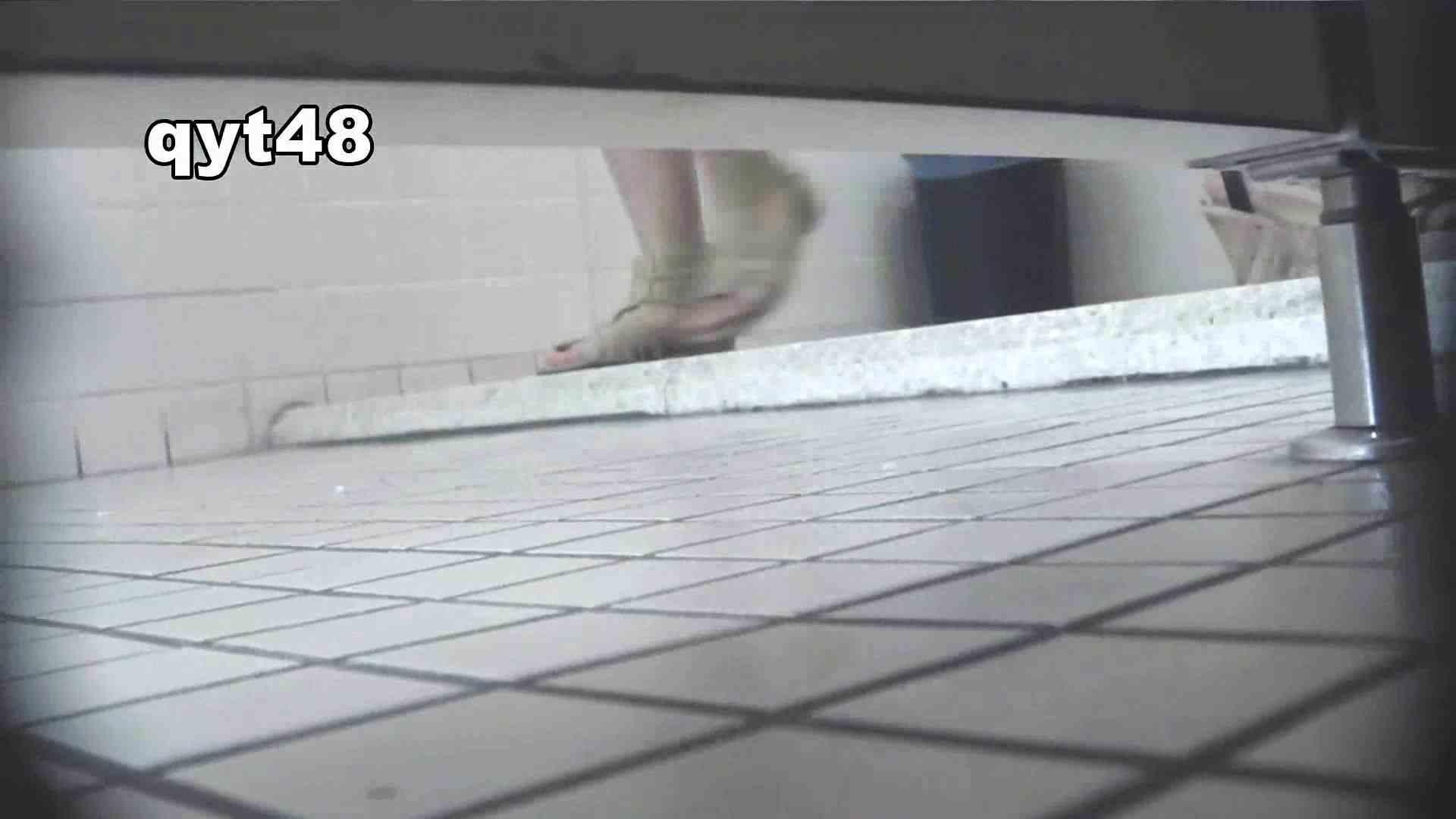vol.47 命がけ潜伏洗面所! さり気なくBooさん OLセックス  105画像 26