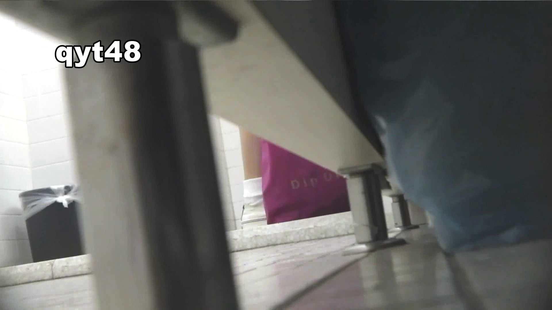 vol.47 命がけ潜伏洗面所! さり気なくBooさん OLセックス  105画像 70