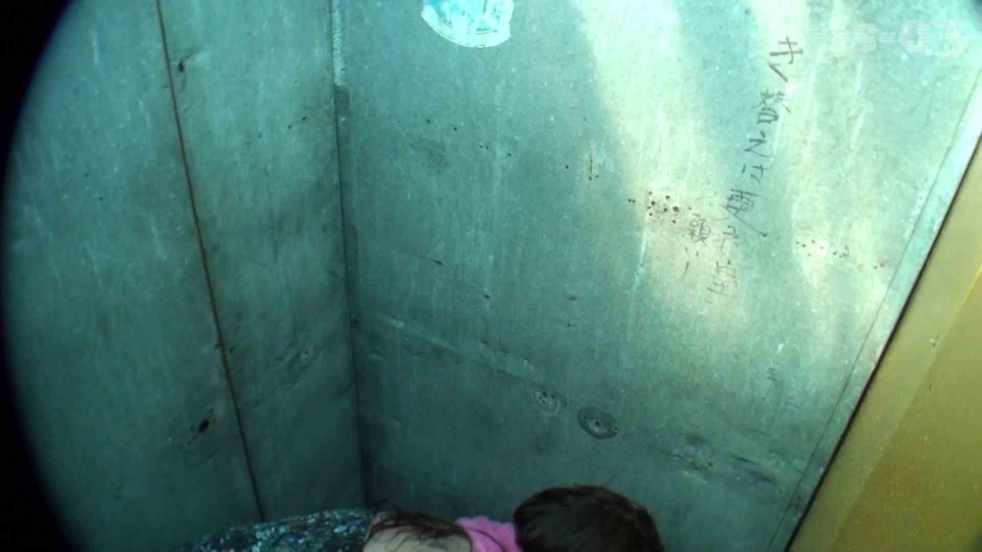 シャワールームは超!!危険な香りVol.3 ハートのタトゥーちょっとプヨってます。 シャワー | OLセックス  103画像 22