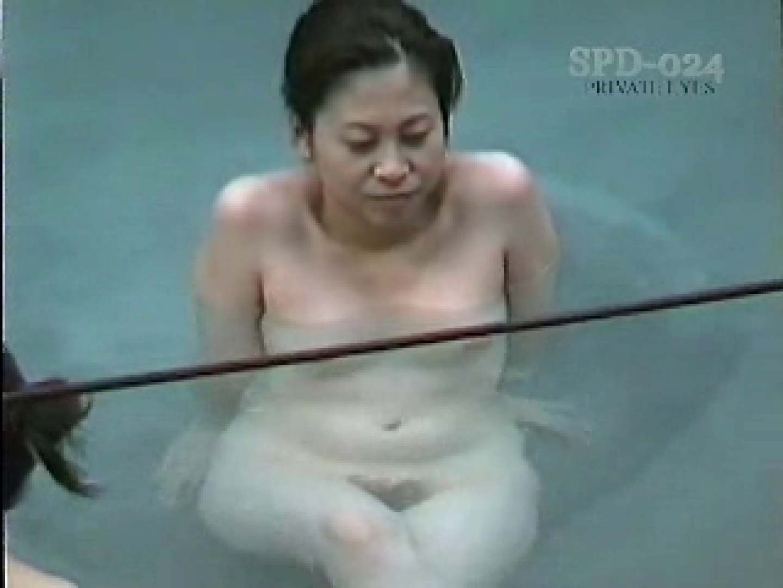 SPD-024 新・潜入露天(四番湯) 女風呂 ワレメ動画紹介 52画像 35