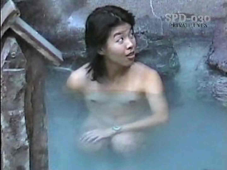 SPD-030 新・潜入露天(五番湯) 入浴 盗撮エロ画像 82画像 23