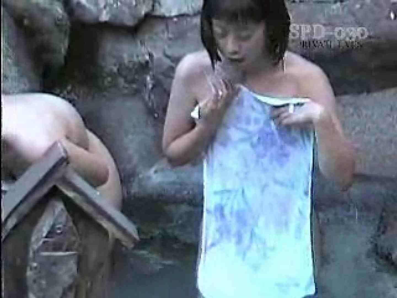 SPD-030 新・潜入露天(五番湯) 入浴 盗撮エロ画像 82画像 38