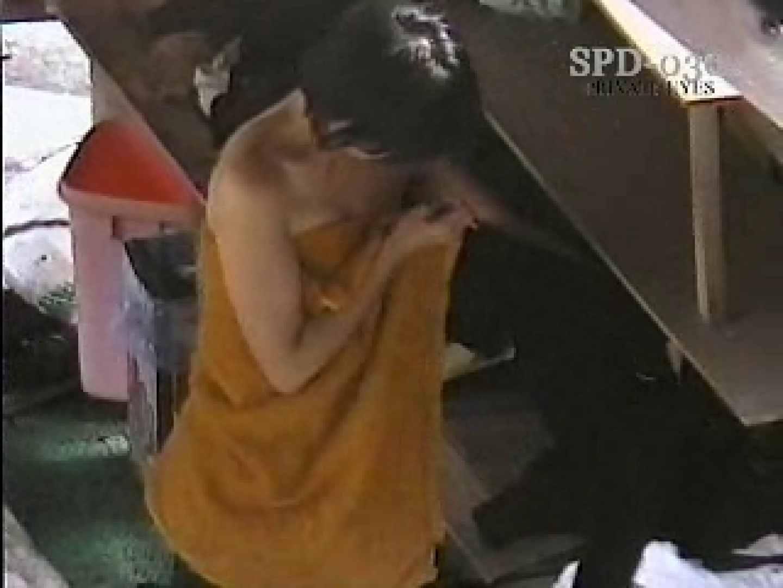 SPD-030 新・潜入露天(五番湯) 入浴 盗撮エロ画像 82画像 63