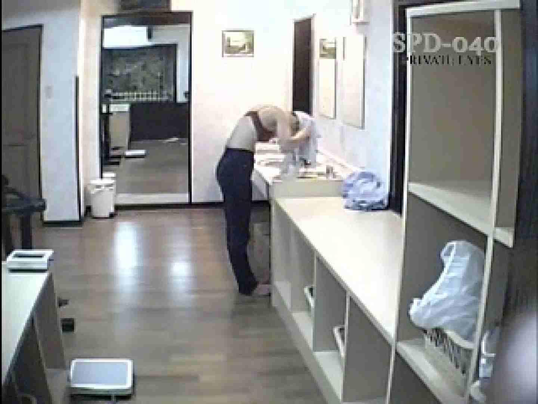 SPD-040 ガラスの館 2 盗撮 隠し撮りオマンコ動画紹介 91画像 32