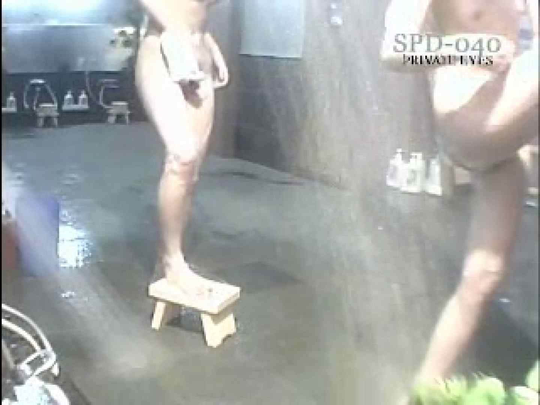 SPD-040 ガラスの館 2 盗撮 隠し撮りオマンコ動画紹介 91画像 52