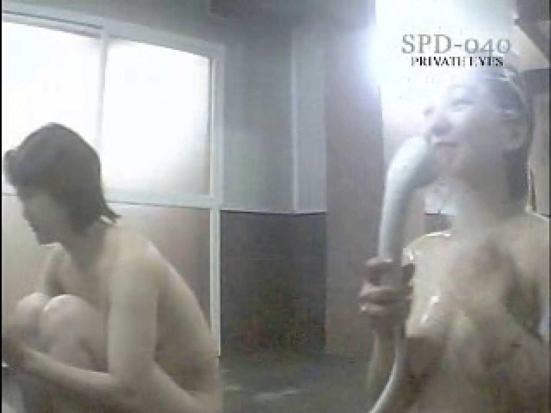 SPD-040 ガラスの館 2 盗撮 隠し撮りオマンコ動画紹介 91画像 67