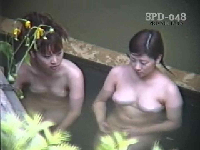 SPD-048 盗撮 5 湯乙女の花びら ぽっちゃり ワレメ無修正動画無料 62画像 7