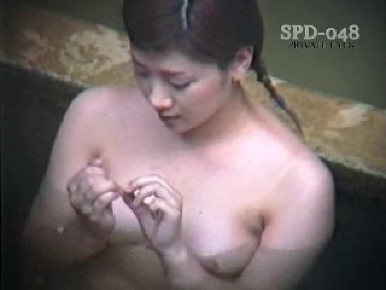 SPD-048 盗撮 5 湯乙女の花びら 美少女ヌード えろ無修正画像 62画像 14