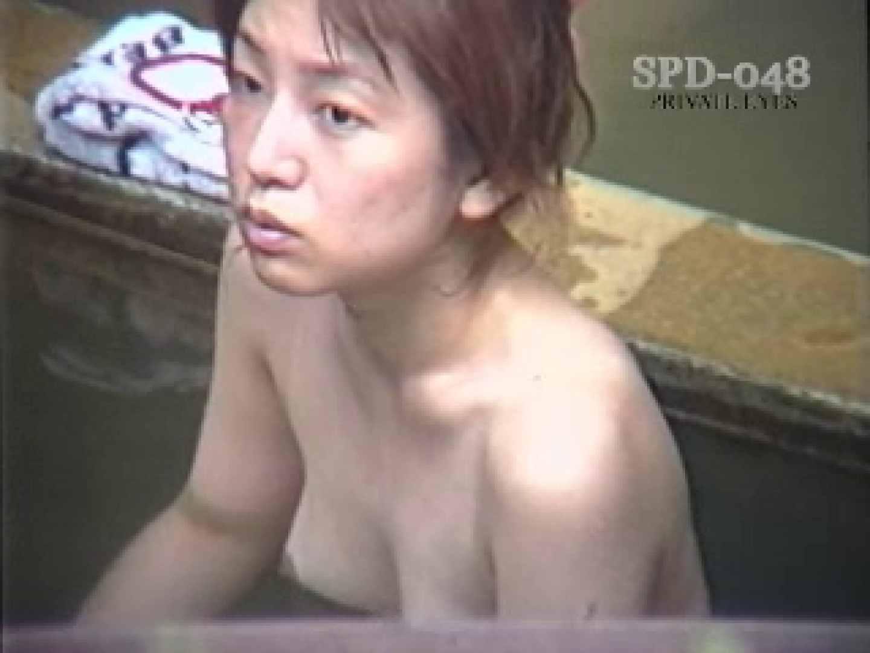 SPD-048 盗撮 5 湯乙女の花びら ぽっちゃり ワレメ無修正動画無料 62画像 47