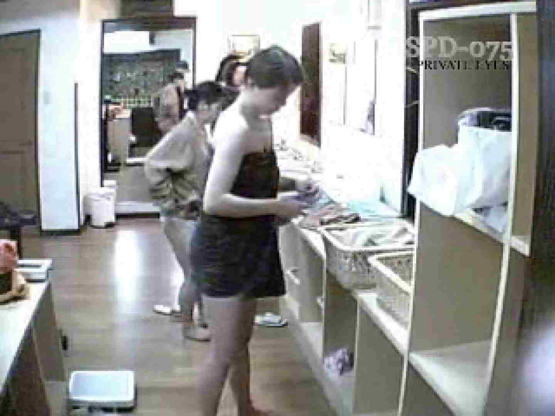 SPD-075 脱衣所から洗面所まで 9カメ追跡盗撮 前編 盗撮 | 追跡  108画像 25