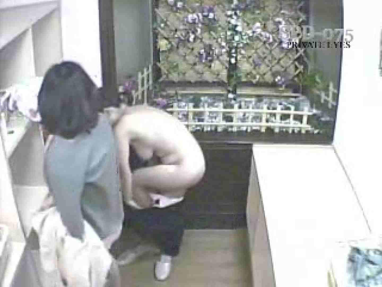 SPD-075 脱衣所から洗面所まで 9カメ追跡盗撮 前編 盗撮 | 追跡  108画像 29