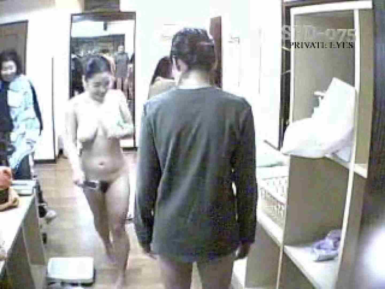 SPD-075 脱衣所から洗面所まで 9カメ追跡盗撮 前編 洗面所 盗撮AV動画キャプチャ 108画像 42
