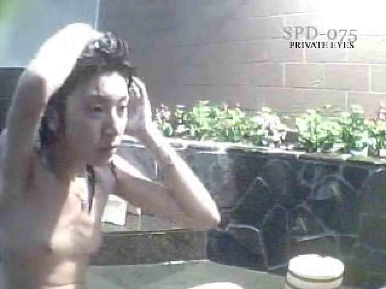 SPD-075 脱衣所から洗面所まで 9カメ追跡盗撮 前編 盗撮 | 追跡  108画像 73
