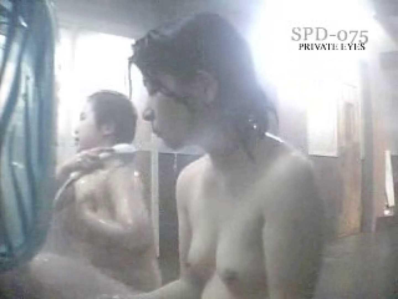 SPD-075 脱衣所から洗面所まで 9カメ追跡盗撮 後編 追跡 覗きオメコ動画キャプチャ 104画像 19