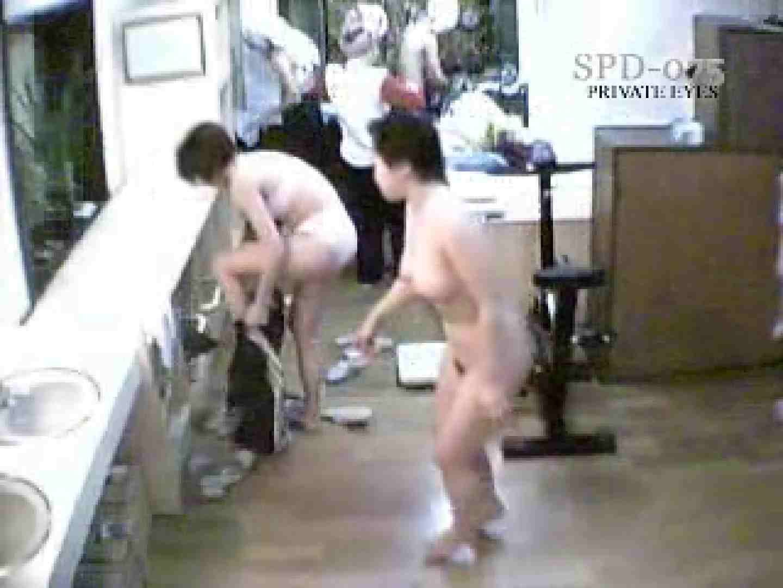 SPD-075 脱衣所から洗面所まで 9カメ追跡盗撮 後編 盗撮  104画像 44