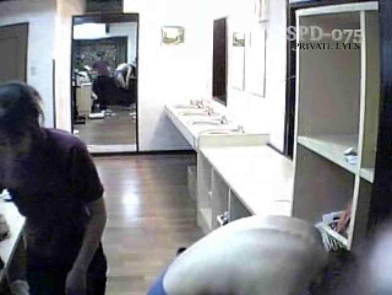 SPD-075 脱衣所から洗面所まで 9カメ追跡盗撮 後編 追跡 覗きオメコ動画キャプチャ 104画像 47