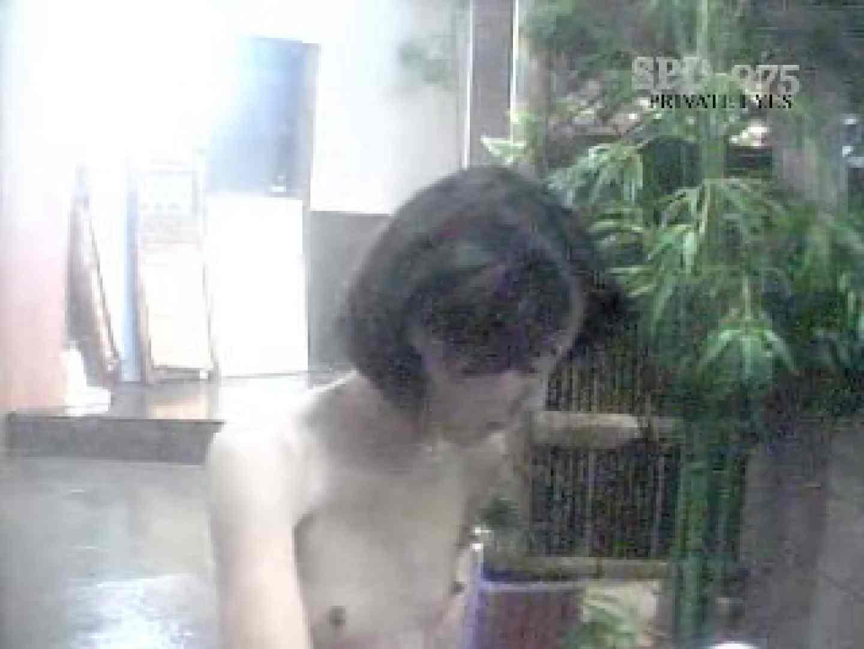 SPD-075 脱衣所から洗面所まで 9カメ追跡盗撮 後編 洗面所 のぞきおめこ無修正画像 104画像 50