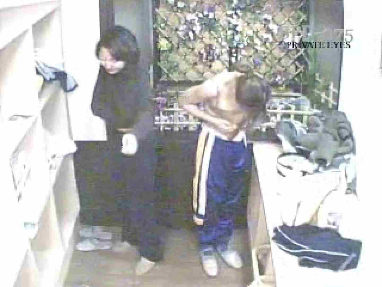 SPD-075 脱衣所から洗面所まで 9カメ追跡盗撮 後編 盗撮  104画像 72