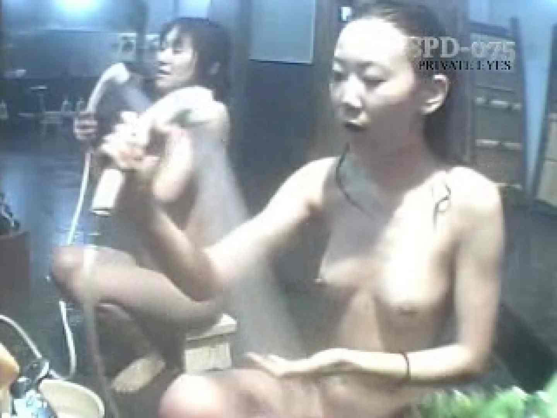 SPD-075 脱衣所から洗面所まで 9カメ追跡盗撮 後編 盗撮 | 脱衣所  104画像 77