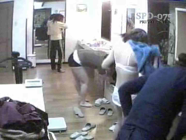 SPD-075 脱衣所から洗面所まで 9カメ追跡盗撮 後編 盗撮  104画像 104