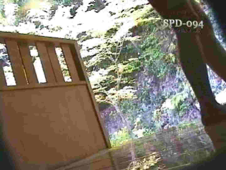 SPD-094 盗・湯めぐり壱 盗撮  109画像 100