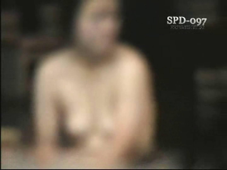 SPD-097 柔肌乙女 2 望遠  59画像 10
