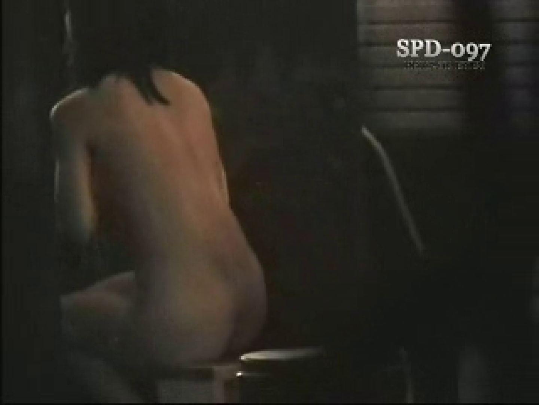 SPD-097 柔肌乙女 2 望遠 | お姉さんヌード  59画像 21