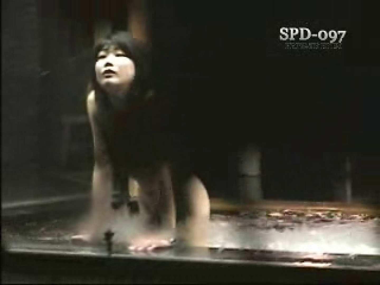 SPD-097 柔肌乙女 2 望遠  59画像 45