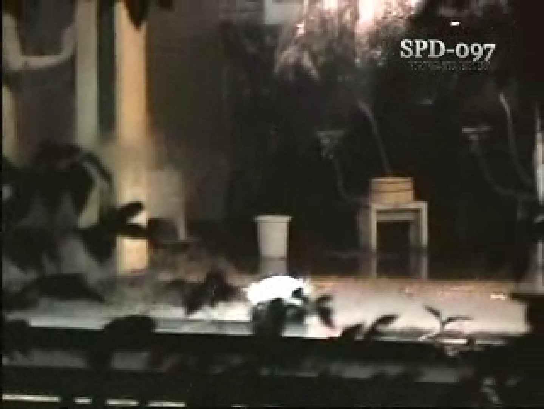 SPD-097 柔肌乙女 2 脱衣所 覗きぱこり動画紹介 59画像 49