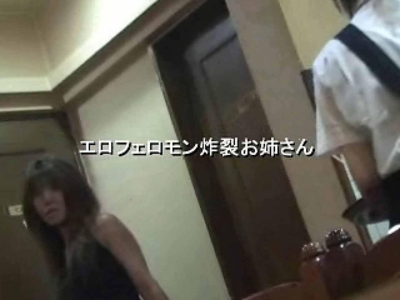 SUPERIOR VOL.1 洗面所 隠し撮りオマンコ動画紹介 68画像 67