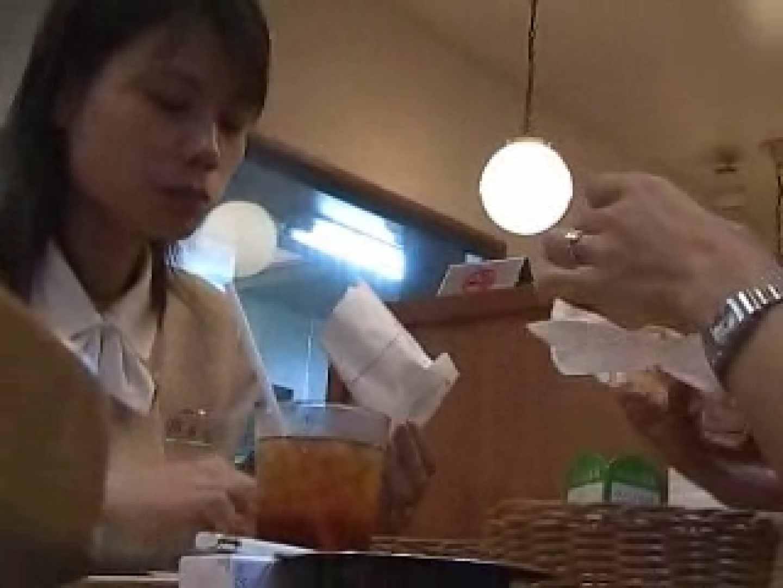 SUPERIOR VOL.10 盗撮 戯れ無修正画像 60画像 3