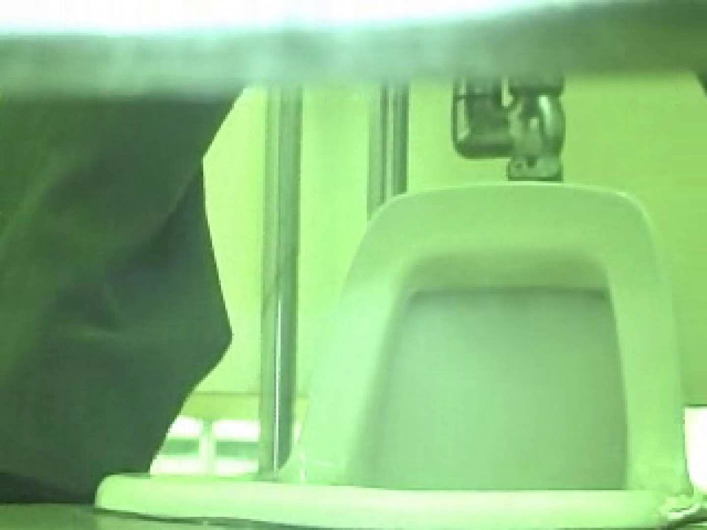 マンコ丸見え和式洗面所Vol.2 OLセックス | 赤外線  56画像 17