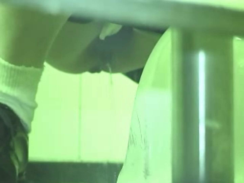 マンコ丸見え和式洗面所Vol.2 丸見え 盗撮アダルト動画キャプチャ 56画像 21