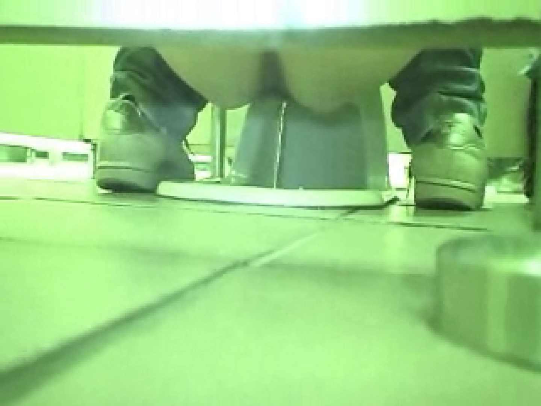 マンコ丸見え和式洗面所Vol.2 和式 隠し撮りすけべAV動画紹介 56画像 23
