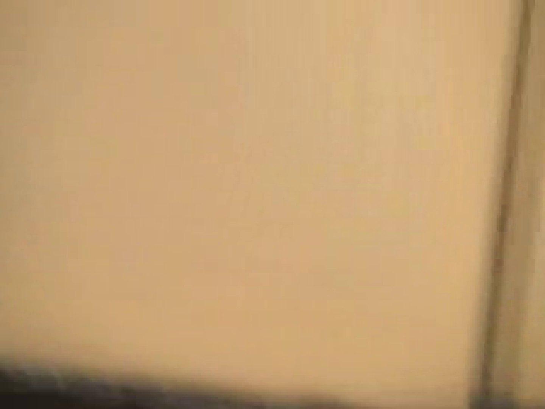 マンコ丸見え和式洗面所Vol.2 OLセックス  56画像 32