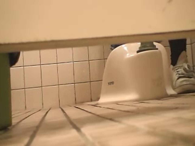 マンコ丸見え和式洗面所Vol.2 OLセックス  56画像 40