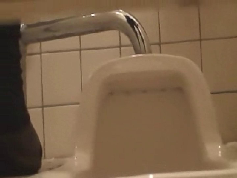 マンコ丸見え和式洗面所Vol.2 マンコ無修正 のぞきエロ無料画像 56画像 44