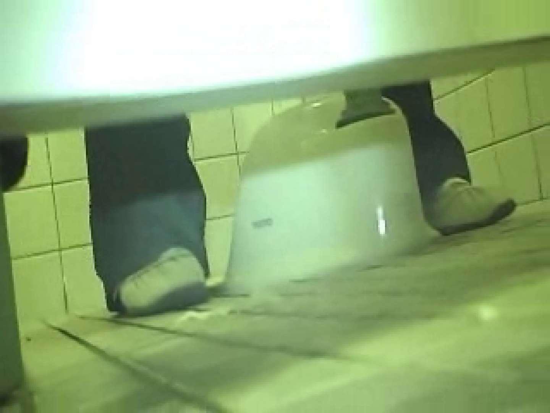 マンコ丸見え和式洗面所Vol.2 丸見え 盗撮アダルト動画キャプチャ 56画像 53