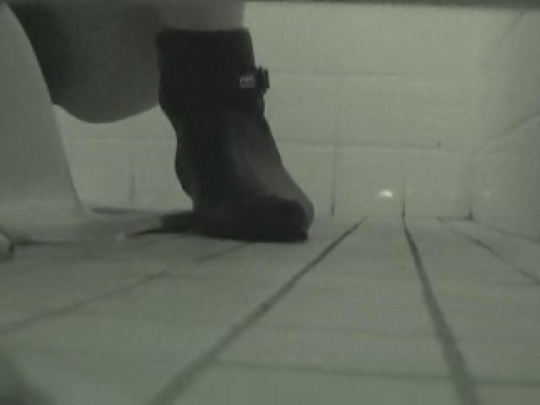 マンコ丸見え和式洗面所Vol.3 盗撮 隠し撮りオマンコ動画紹介 55画像 3