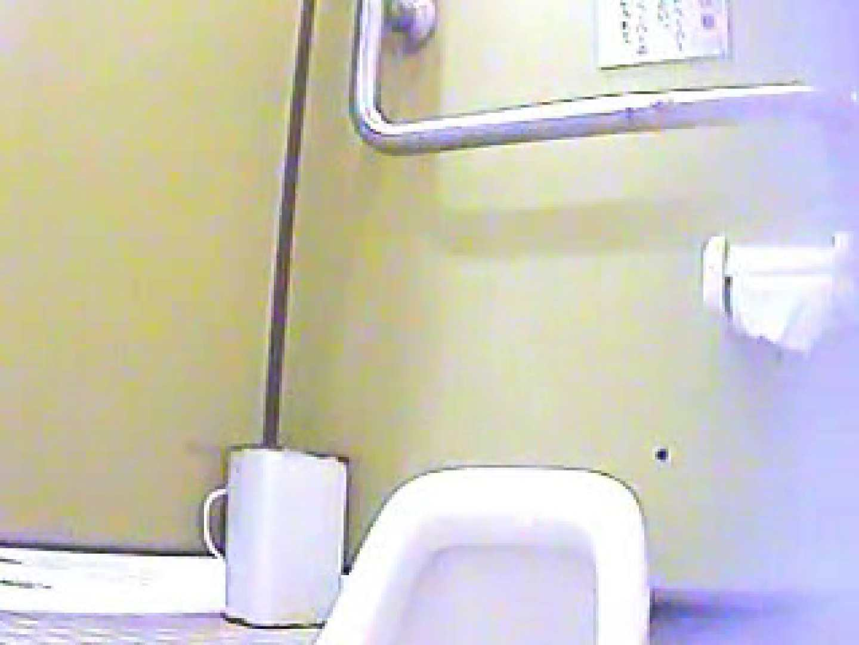 マンコ丸見え和式洗面所Vol.3 おまんこ無修正 オメコ無修正動画無料 55画像 8