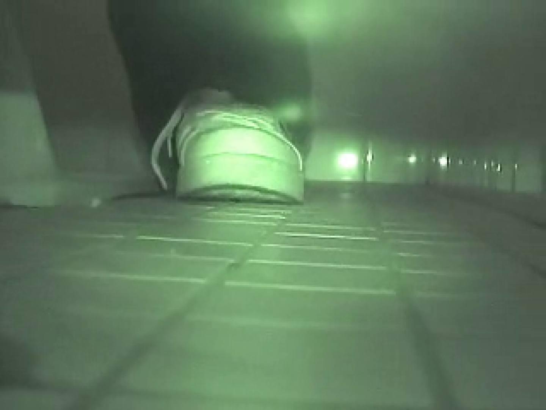 マンコ丸見え和式洗面所Vol.3 洗面所 盗撮われめAV動画紹介 55画像 52