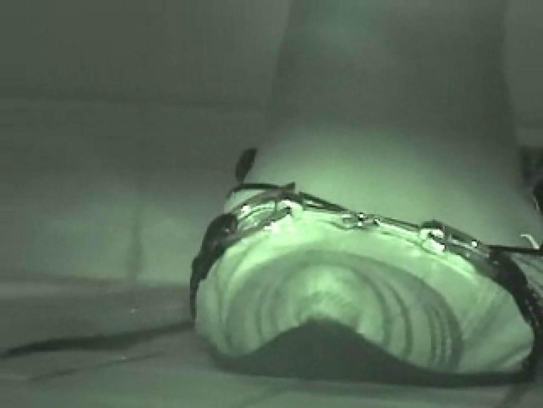 マンコ丸見え和式洗面所Vol.3 丸見え のぞき動画画像 55画像 55