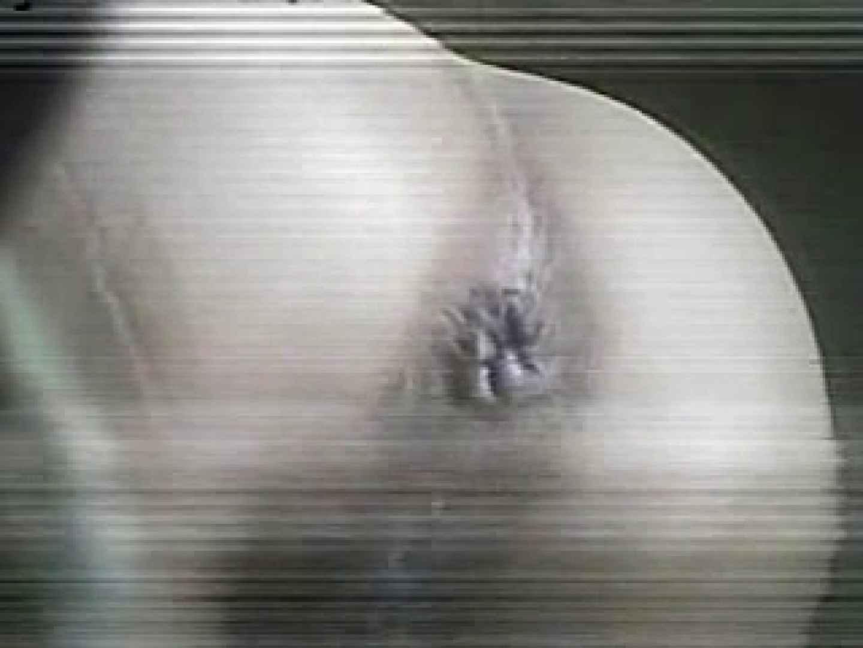 公園洗面所電波盗撮Vol.2 おまんこ無修正 AV動画キャプチャ 77画像 23