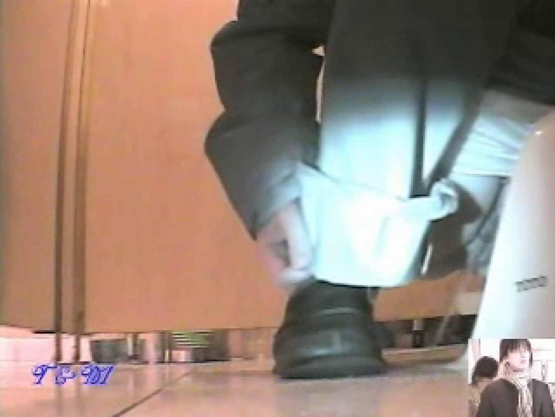 暗視de洗面所Vol.9 リアル放尿 のぞき動画画像 66画像 5