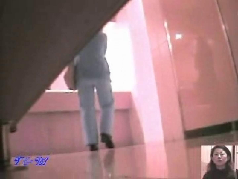 暗視de洗面所Vol.9 リアル放尿 のぞき動画画像 66画像 17