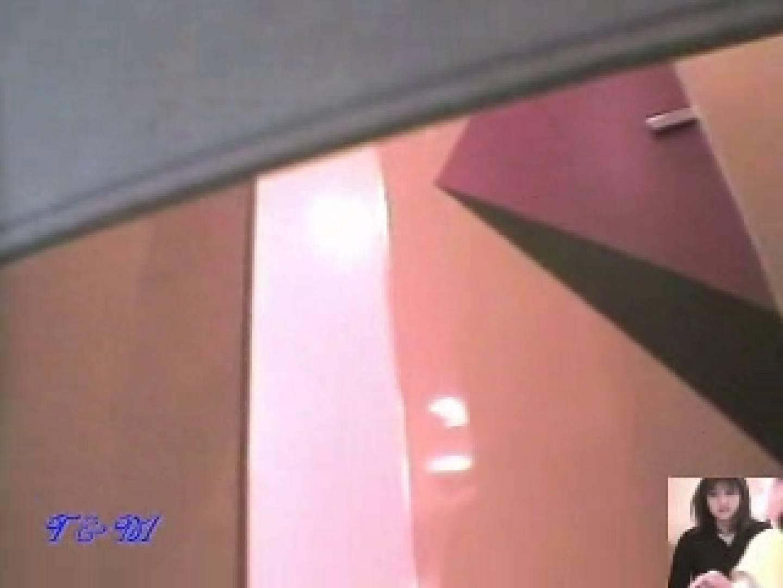 暗視de洗面所Vol.9 洗面所 盗撮AV動画キャプチャ 66画像 21