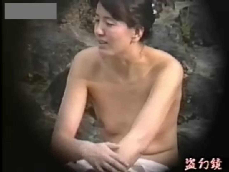開放白昼の浴場絵巻ky-9 おまんこ無修正 セックス無修正動画無料 86画像 3