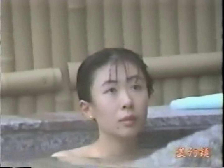 無修正エロ動画|開放白昼の浴場絵巻ky-10|ピープフォックス(盗撮狐)