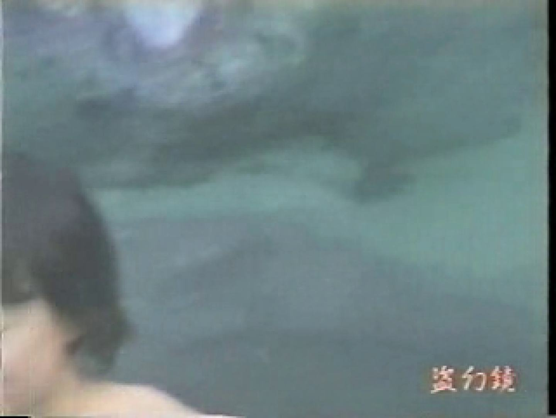 無修正エロ動画|開放白昼の浴場絵巻ky-12|ピープフォックス(盗撮狐)