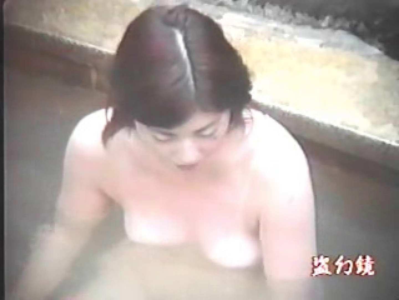 無修正エロ動画|特選白昼の浴場絵巻ty-3|ピープフォックス(盗撮狐)